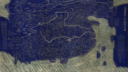 After Huang Qianren (1694–1771), Complete Map of the Everlasting Unity of the Great Qing (Da Qing wannian yitong dili quantu), Jiaqing period (1796–1820), National Library of China.