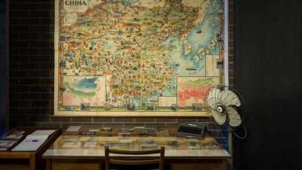 John Diakoff, Pictographic map of the people and topography of the Chinese Republic, Northern Trading Company and Mr VF Yao-hsiun, Harbin, 1931.