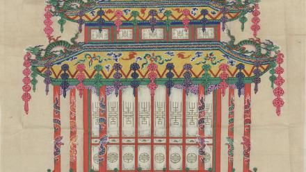 Decorated Tent Installed before the Hall of Complete Tranquillity (Xian'angong gongmen qian nida caipeng liangshan tu), Guangxu period (1875–1908), Yangshi Lei Archives, National Library of China