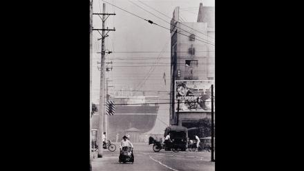 Cheng Shang-hsi, Harbourside Movie Theatre (Keelung), 1960, gelatin silver photograph, 50.5 x 40.5cm