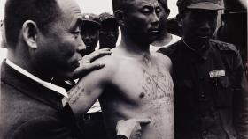 Teng Nan-kuang, Anti-Communist Patriot, 1953, gelatin silver photograph, 40.5 x 50.5cm