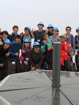 Students at the summit of the Mount Hoei crater. Photo by Holly White.